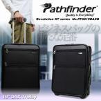 キャリーケース メンズ Pathfinder(パスファインダー)