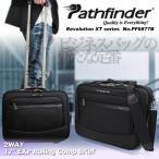 スーツケース キャリーケース メンズ Pathfinder パスファインダー レボリューションXT キャリーバッグ 旅行 ナイロン 2WAY TSAロック 2輪 機内持ち込み
