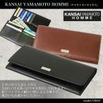 長財布 メンズ YAMAMOTO KANSAI(山本寛斎 ヤマモトカンサイ)