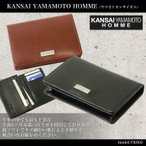 名刺入れ メンズ ブランド YAMAMOTO KANSAI (山本寛斎 ヤマモトカンサイ)本革