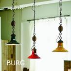 1灯ペンダントライト BURG ブルク INTERFORM インターフォルム LT-8735