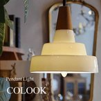1灯 ペンダントライト COLOOK  コルック セラミック 北欧 Lucerca ルチェルカ