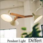 北欧風 ペンダントライト カントリー ナチュラル ログハウス ダイニング デザイン照明 3灯 Differt ディフェール LT-1284 インターフォルム
