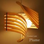 照明器具 ペンダントライト リビング 和風 北欧 3灯 Flames PLUME フレイムスプルーム DP-052