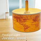 ペンダントライト JORDEN ユーデン 2灯 地図 INTERFORM インターフォルム LT-9522 LT-9527
