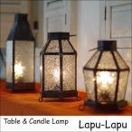 テーブルライト Mini Lamp ミニランプ アジアン アンティーク 寝室 ベッド リビング