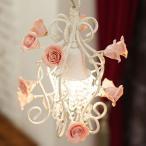可愛い シャンデリア 薔薇 シンプル カジュアル 一人暮らし PINKROSE ピンクローズ1 ORRB 1灯 アンティーク OF-010/