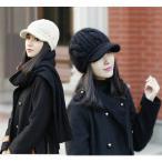 ニット帽 帽子 レディース つば付き ニットキャップ 毛糸 【予約販売 / 12月下旬発送予定】