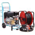 フルテック 高圧洗浄機 ガソリンエンジン式 ジェットエース(JA1513L)