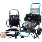 フルテック 高圧洗浄機 ガソリンエンジン式 ジェットボーイ(JX1513G)