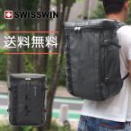 swisswin リュック  リュックサック  ヒューズボックス バッグ メンズ スクエアリュック 通学 通勤 ノートPCスクエアバッグ ビジネスバッグ  大容量  CY2016