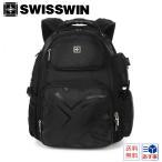 swisswin 2way ビジネスリュック PCバッグ 大容量 人気ランキング OUTDOOR 旅行用品 アウトドア通勤 通学 生活防水 ブランド おしゃれ 黒 SW09810