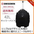swisswinスーツケース 機内持ち込み 軽量 男女兼用 キャリーバッグ かわいい キャリーバッグ ソフト キャリーバッグ ビジネス 42L SW9287-2