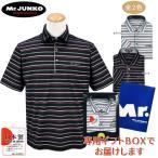 ショッピングポロシャツ 父の日 ポロシャツ 半袖 メンズ Mr.JUNKO 紳士 ボーダー 父の日 ギフト