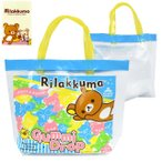 【sale】プールバッグ リラックマ ビニールバッグ 子供 女の子 プール 水遊び【タイムセール】
