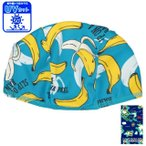 【sale】スイムキャップ キッズ 男の子 バナナ プリント 水泳帽 UVカット加工【タイムセール】