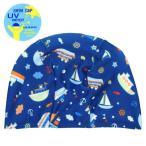水泳帽 キッズ ボーイズ マリンプリント スイムキャップ 海 プール