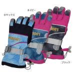スキーグローブ ジュニア 子供 女の子 PERSON'S パーソンズ 手袋 防水 耐水圧2000mm