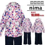 スキーウェア nima 女の子 ジュニア サイズ調節可能 耐水圧10000mm ニーマ スキーウエア
