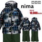 スキーウェア キッズ 子供 nima ニーマ 耐水圧10000mm サイズ調節可能 スキーウエア