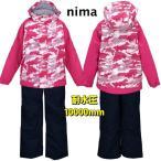 スキーウェア nima ニーマ キッズ サイズ調節可能 耐水圧10000mm スキーウエア