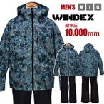 スキーウェア 紳士 メンズ WINDEX 耐水圧10000mm 上下 スノボーウェア