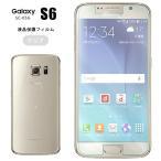 ショッピングGALAXY Galaxy S6専用液晶保護フィルム