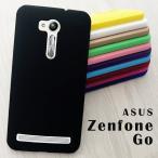 ASUS Zenfone Go カラフルハードケース