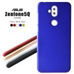 スマホケース Zenfone 5Q ケース ゼンフォン5Q ZC600KL カバー