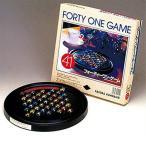 フォーティーワン・ゲーム 脳トレ 41ゲーム ビー玉 プレゼント 日本製