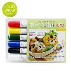 メール便OK コバル ラップにかけるペン 6色セット 543-0900 ラップに書けるペン FOOD WRAP marker エポックケミカル