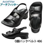 AKAISHI アーチフィッター O脚バックベルト 406 S
