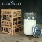 COOKUT Creazy クリージー ホイップクリームメーカー