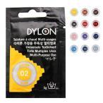 メール便OK DYLON ダイロン マルチ 5g 01 高温染め染料 衣類・繊維用 英国製