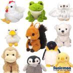 サンレモン fluffies フラッフィーズ ぬいぐるみ S 02 動物 アニマル なごみ 癒し おもちゃ かわいい 誕生日 人形 プレゼント ギフト