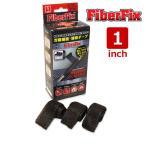 FiberFix ファイバーフィクス 1inch GON-FF1 万能補強・補修テープ