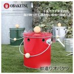 OBAKETSU 蚊遣りオバケツ KYR180 日本製 蚊遣りバケツ 蚊取り線香入れ