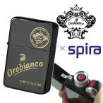 Orobianco オロビアンコ×スパイラ バッテリーライター OSP-102BK ブラック USBライター アーマーチタンコーティング