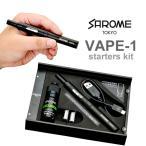 Ploom TECH、プルームテックたばこカプセル装着可能