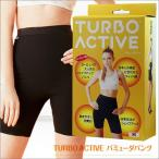 MISA TURBO ACTIVE ターボアクティブ バミューダパンツ