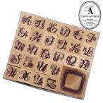 エレガントなアルファベットスタンプセット BOX-ELE アルファベット デザイン ボックススタンプセット 東京アンティーク