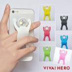 メール便送料無料 スマホの落下防止 VIVA!HERO ビバ!ヒーロー スマホスタンド 三脚 ビバヒーロー