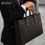 ショッピングビジネスバック ビジネスバッグ 軽量 メンズ ビジネスバック 自立 2WAY A4  アベカルド AV-E072 ネイビー/ブラック