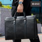 ビジネスバッグ メンズ リクルートバッグ 就活 自立 ビジネス 2WAY A4 PC 軽量 アベカルド AV-E113
