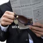 靴べら キーホルダー 日本製 LEUCA レウカ 靴べら 携帯 LE-C001