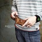 コインケース メンズ 革 小銭入れ 父の日 日本製 レディース PASULO パズロ PA-C001