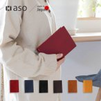ブックカバー 革 文庫本 母の日 入学 卒業 送別 日本製 a6サイズ 手帳カバー TO-C001