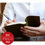 姫路 文庫革 店舗の画像