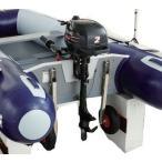 ゴムボート ドーリー ACHILLES アキレス ライトドーリーLX(2馬力専用)