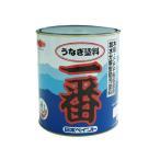 ボート 日本ペイントマリン 船底塗料 うなぎ塗料一番 4kg 青